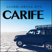 CARIFE – Care Life Magazine for Adults