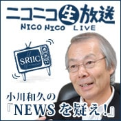 Nico Nico Live 'Doubt The News' by Kazuhisa Ogawa