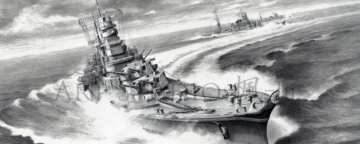 Art Studio fu | pencil drawing of a warship