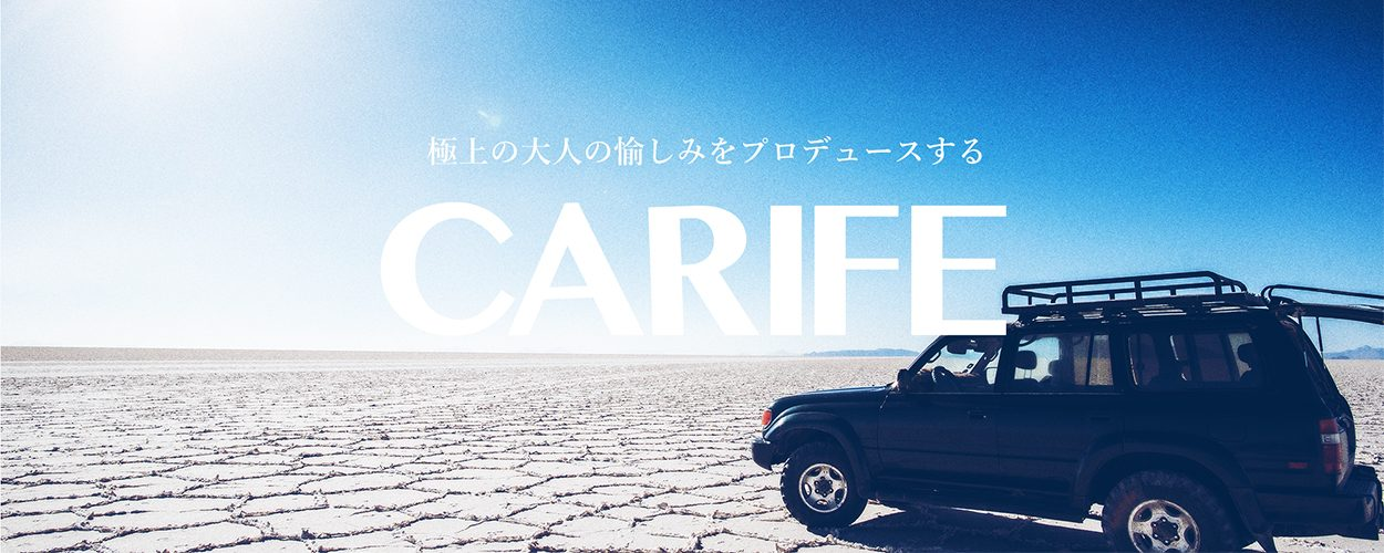 CARIFE - Car Life Magazine For Adults